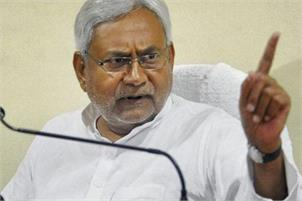 Nitish expresses concern over dip in conviction rate for crimes